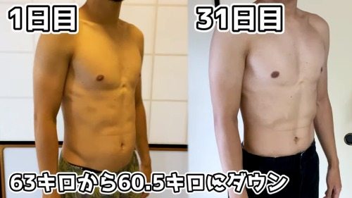 ない 痩せ 16 断食 時間 16時間断食で痩せない!原因は5つ!確実な結果を出すための正しい対処法